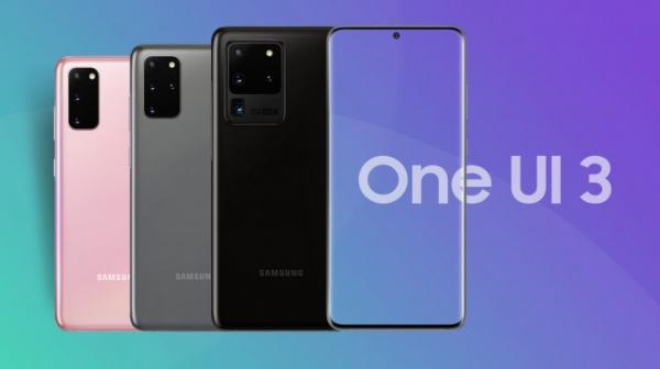 Samsung начала открытое тестирование One UI 3 на Galaxy S20 с Exynos